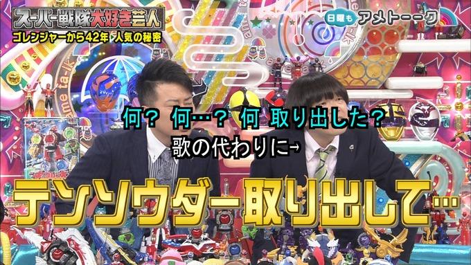 アメトーク 戦隊 井上小百合③ (13)