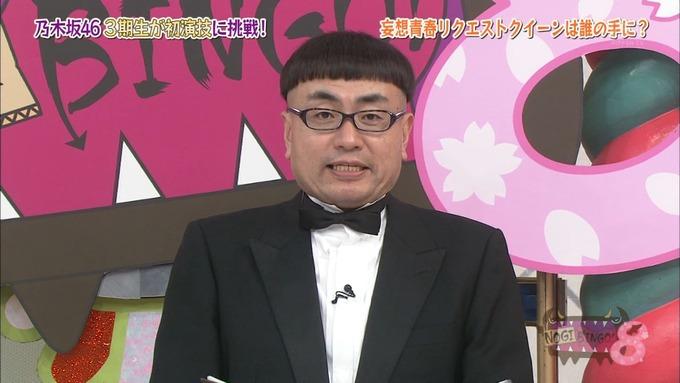 NOGIBINGO8 妄想リクエスト グランプリ (5)