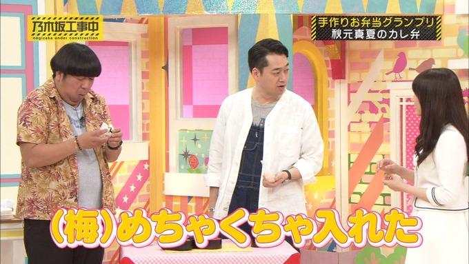 乃木坂工事中 お弁当グランプリ 秋元真夏③ (10)