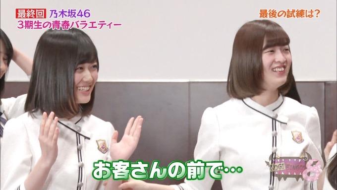 NOGIBINGO83期生 最後の試練① (52)