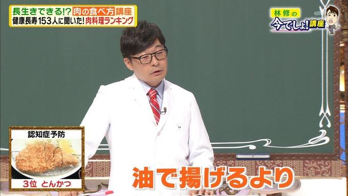 20 林修の今でしょ 秋元真夏 (57)