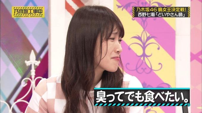 乃木坂工事中 鍋女王決定戦③ (34)