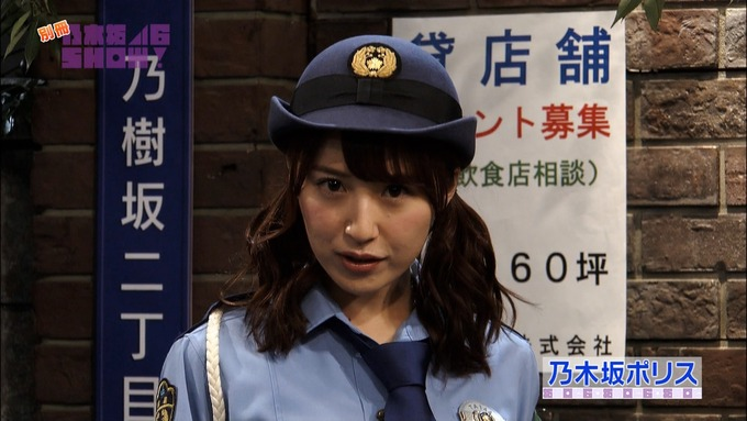 乃木坂46SHOW 乃木坂ポリス 自転車 (5)
