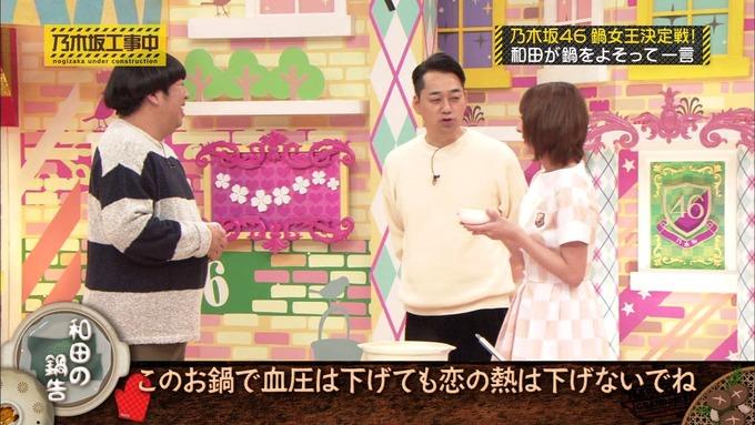 乃木坂工事中 鍋女王決定戦2⑥ (14)