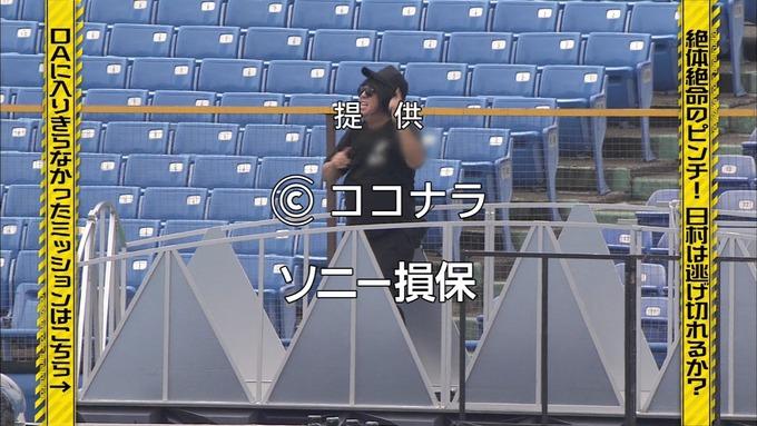 乃木坂工事中 日村密着⑥ (165)
