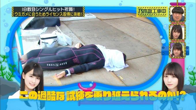 乃木坂工事中 18thヒット祈願③ (31)