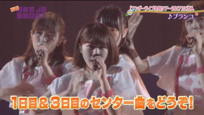 乃木坂46SHOW アンダーライブ (29)