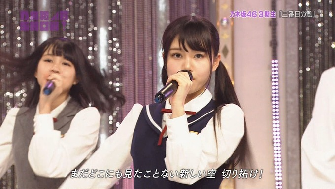 乃木坂46SHOW 新しい風 (28)