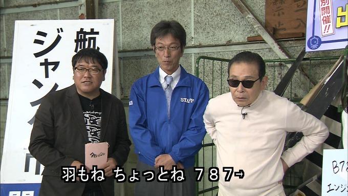 23 タモリ倶楽部 鈴木絢音⑥ (28)