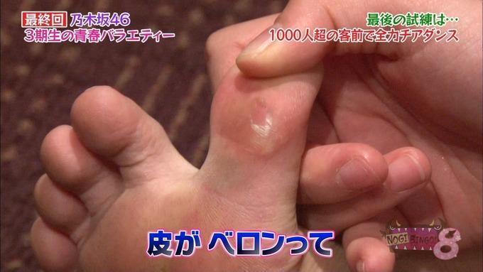 NOGIBINGO83期生 最後の試練③ (28)