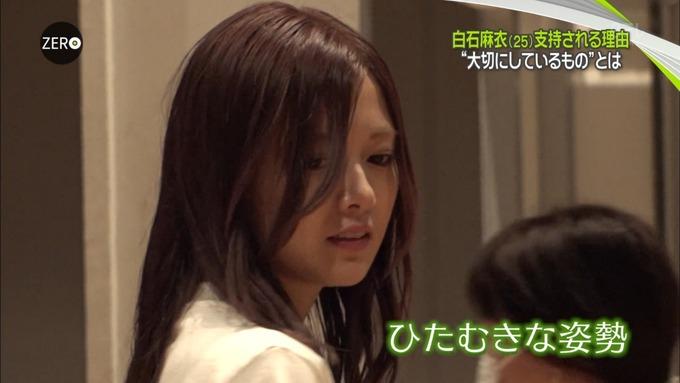 NEWS ZERO 白石麻衣特集 (70)