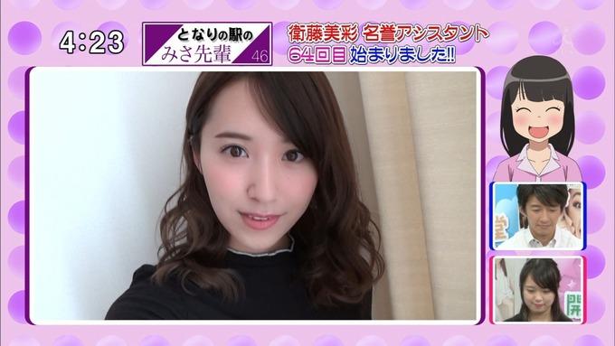 22 開運音楽堂 衛藤美彩 (1)