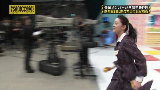 乃木坂工事中 齋藤飛鳥が向井葉月を紹介 (480)