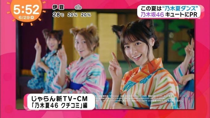 めざましテレビ じゃらん① 乃木坂46 (7)