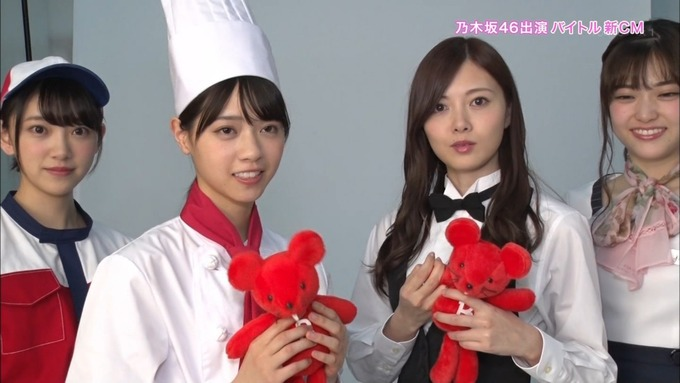 CM INDEX 乃木坂46 バイトル (27)