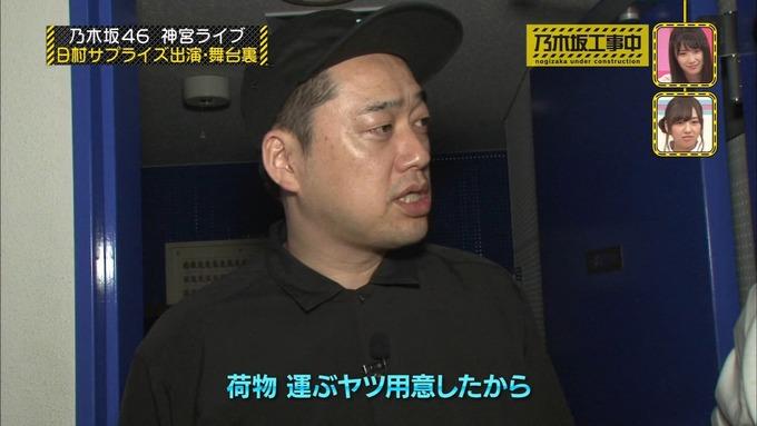 乃木坂工事中 日村密着⑦ (19)