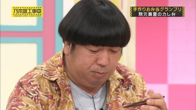 乃木坂工事中 お弁当グランプリ 秋元真夏③ (23)