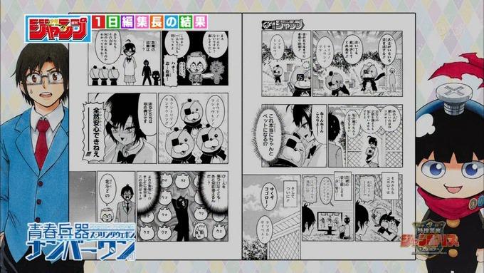 12 ジャンポリス 生駒里奈 (12)