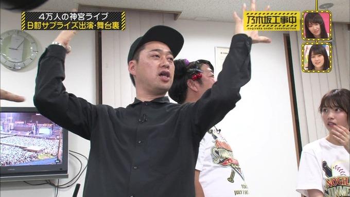 乃木坂工事中 日村密着⑧ (107)