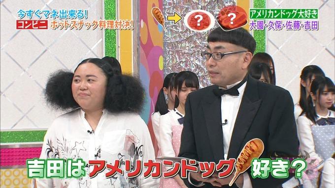 NOGIBINGO8 ホットスナック選手権 史緒里 綾乃 桃子 楓 (5)