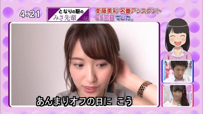 9 開運音楽堂 衛藤美彩 (30)