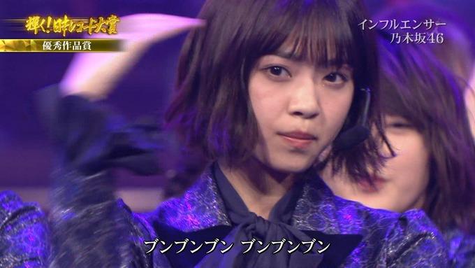30 日本レコード大賞 乃木坂46 (36)