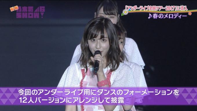 乃木坂46SHOW アンダーライブ (25)