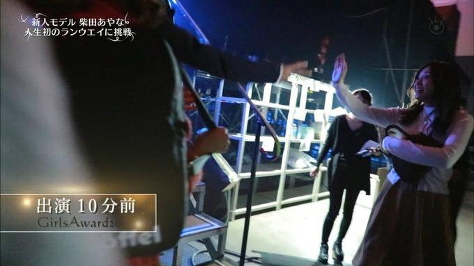 30 めざましテレビ GirlsAward  A (86)