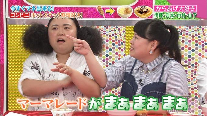 NOGIBINGO8 ホットスナック選手権 理々杏 蓮加 美月 麗乃 (97)
