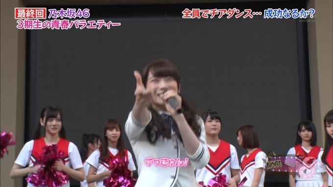 NOGIBINGO83期生 最後の試練⑥ (44)