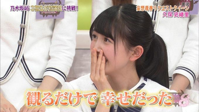 NOGIBINGO8 妄想リクエスト グランプリ (22)