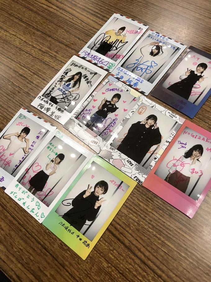 乃木坂モバイル サインチェキ (3)