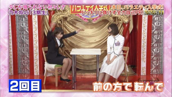 NOGIBINGO8 吉田綾乃クリスティー 自己PR (175)