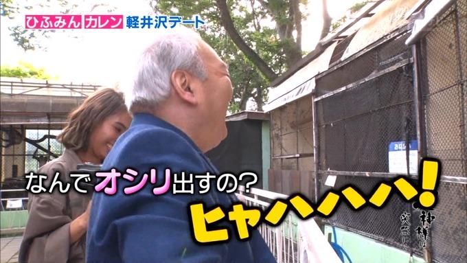 25 笑神様は突然に 伊藤かりん (75)