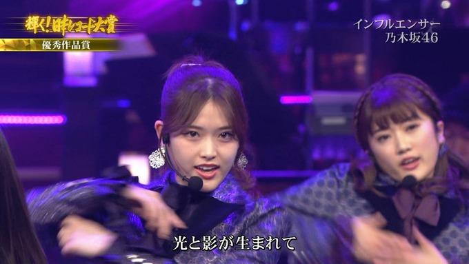 30 日本レコード大賞 乃木坂46 (90)