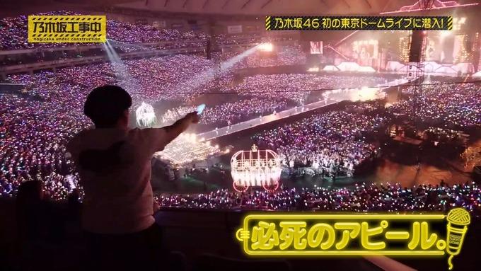 乃木坂工事中 鍋女王決定戦⑩ (22)