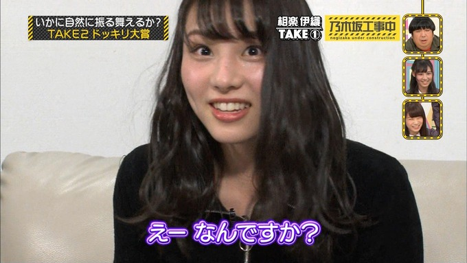 乃木坂工事中『ドッキリ大賞』相楽伊織 (6)