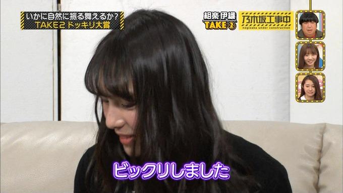 乃木坂工事中『ドッキリ大賞』相楽伊織 (13)