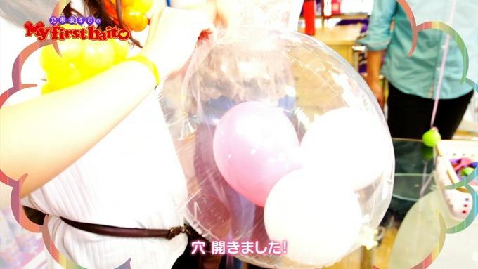 My first baito 斉藤優里③ (7)