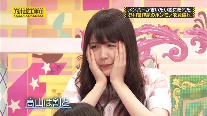 乃木坂工事中 センス見極めバトル⑧ (101)