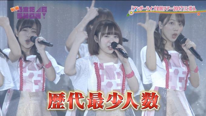 乃木坂46SHOW アンダーライブ (12)