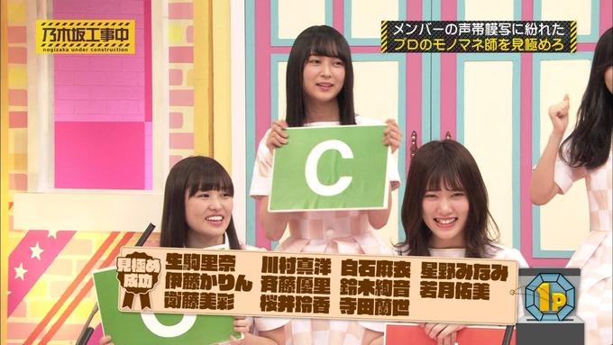 乃木坂工事中 センス見極めバトル⑪ (8)