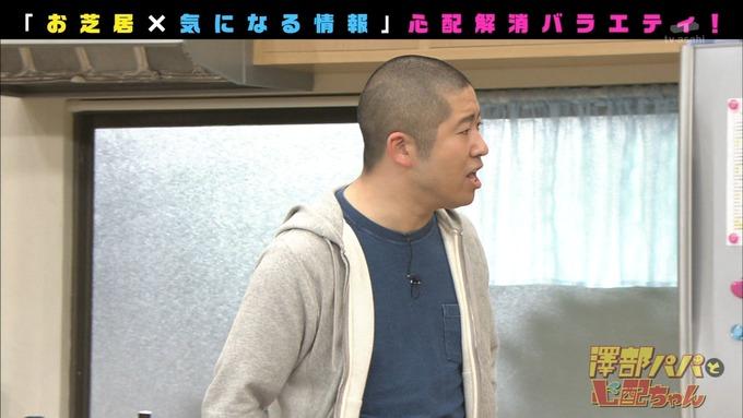 澤部と心配ちゃん 3 星野みなみ (11)