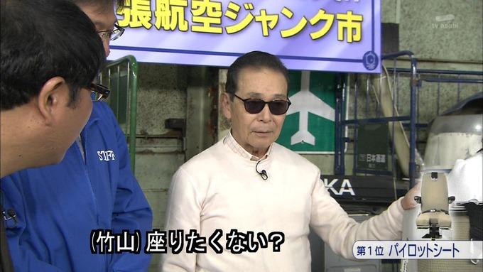 23 タモリ倶楽部 鈴木絢音⑥ (66)