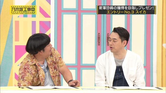 乃木坂工事中 新軍団員 スイカ入団特典 (27)