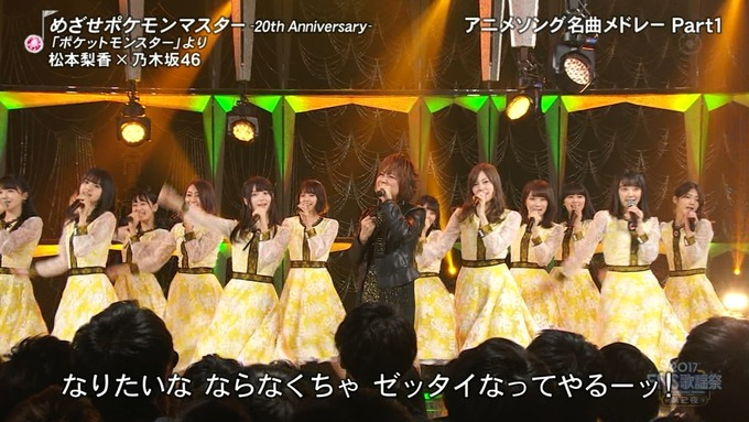 13 FNS歌謡祭 ① (70)
