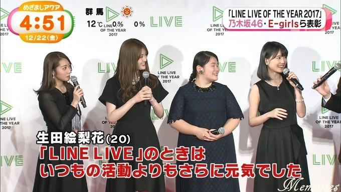 めざましアクア テレビ 生田 松村 桜井 富田 (11)