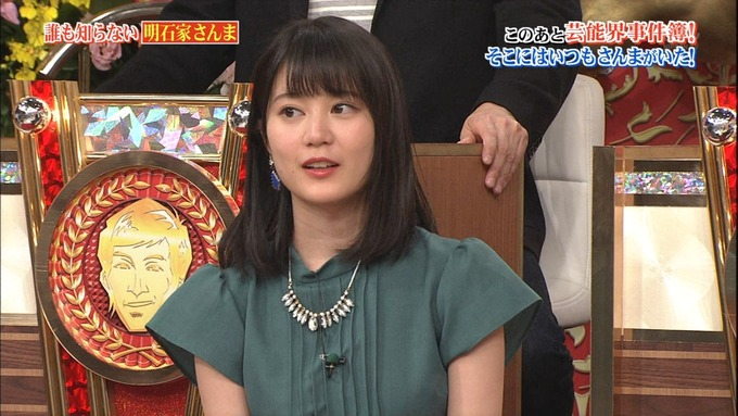 26 誰もしらない明石家さんな 生田絵梨花 (33)