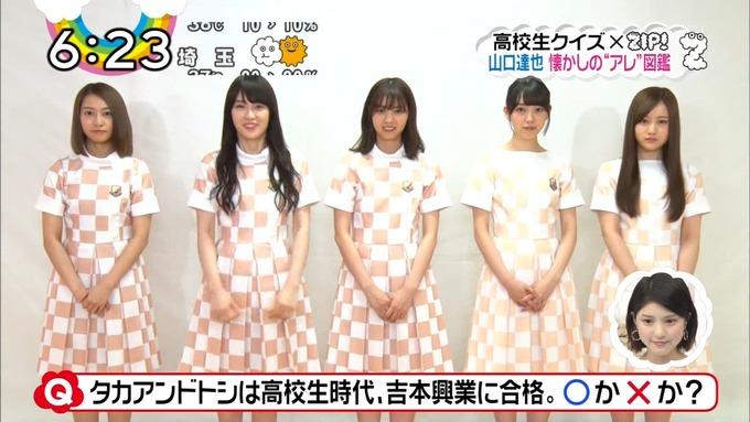 ZIP 乃木坂46 なつかしのアレ図鑑 (9)