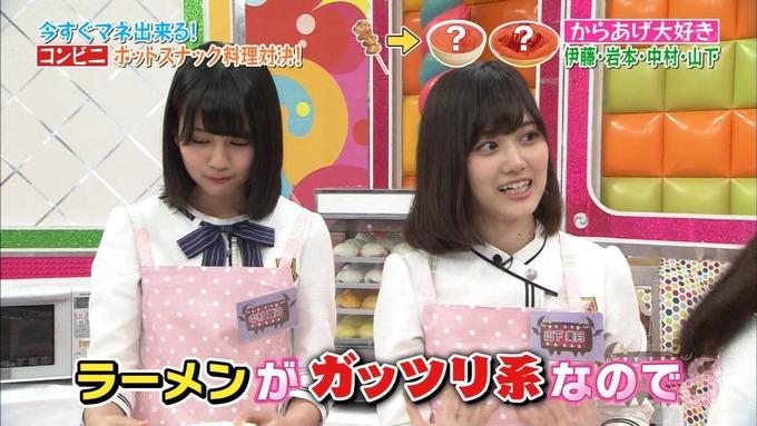 NOGIBINGO8 ホットスナック選手権 理々杏 蓮加 美月 麗乃 (44)